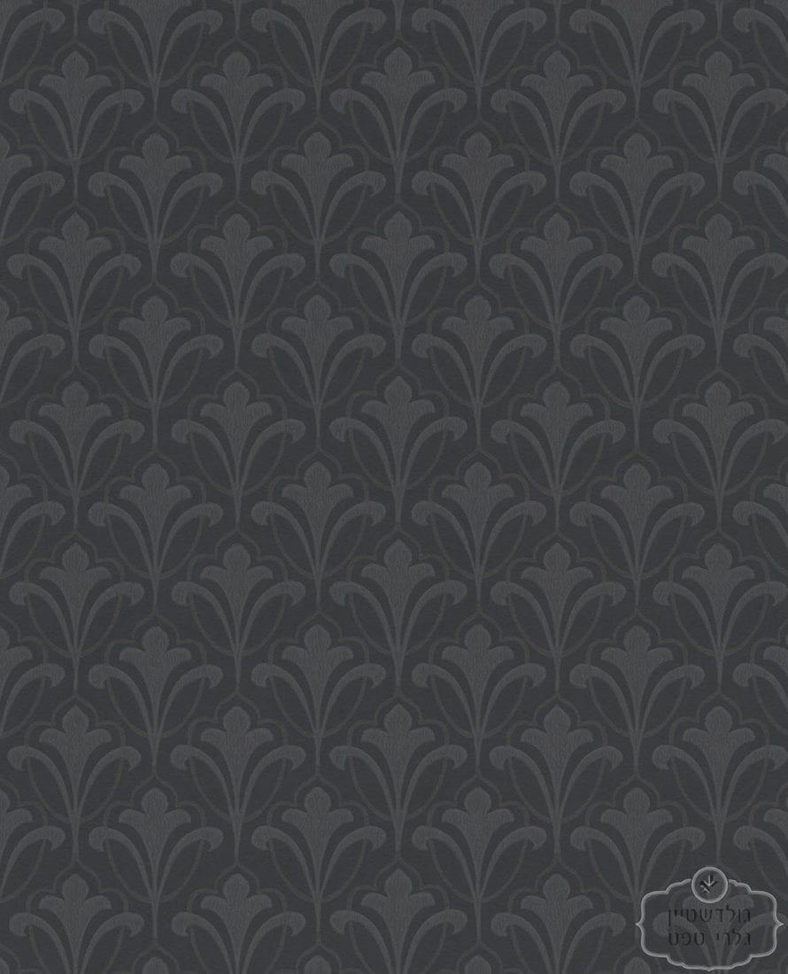153852524