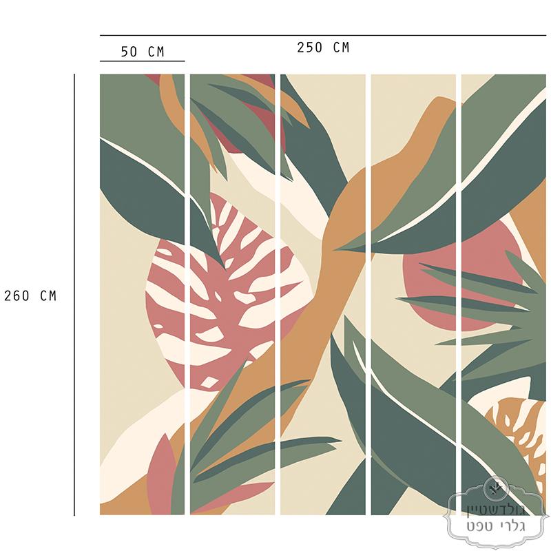 Schema foto LUTECE 520×460 mm.cdr
